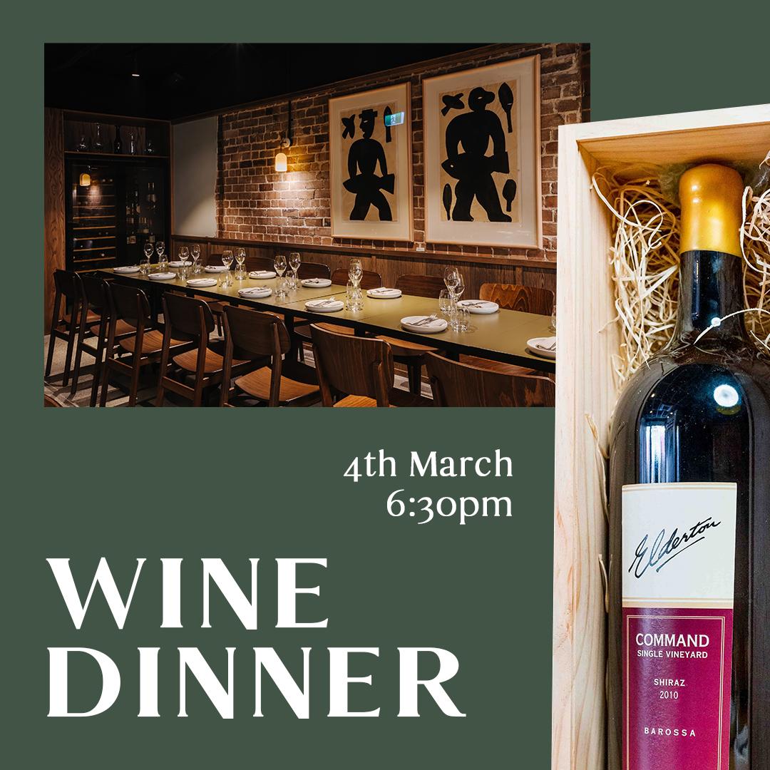 coogee wine room carousel ad wine dinner elderton barossa