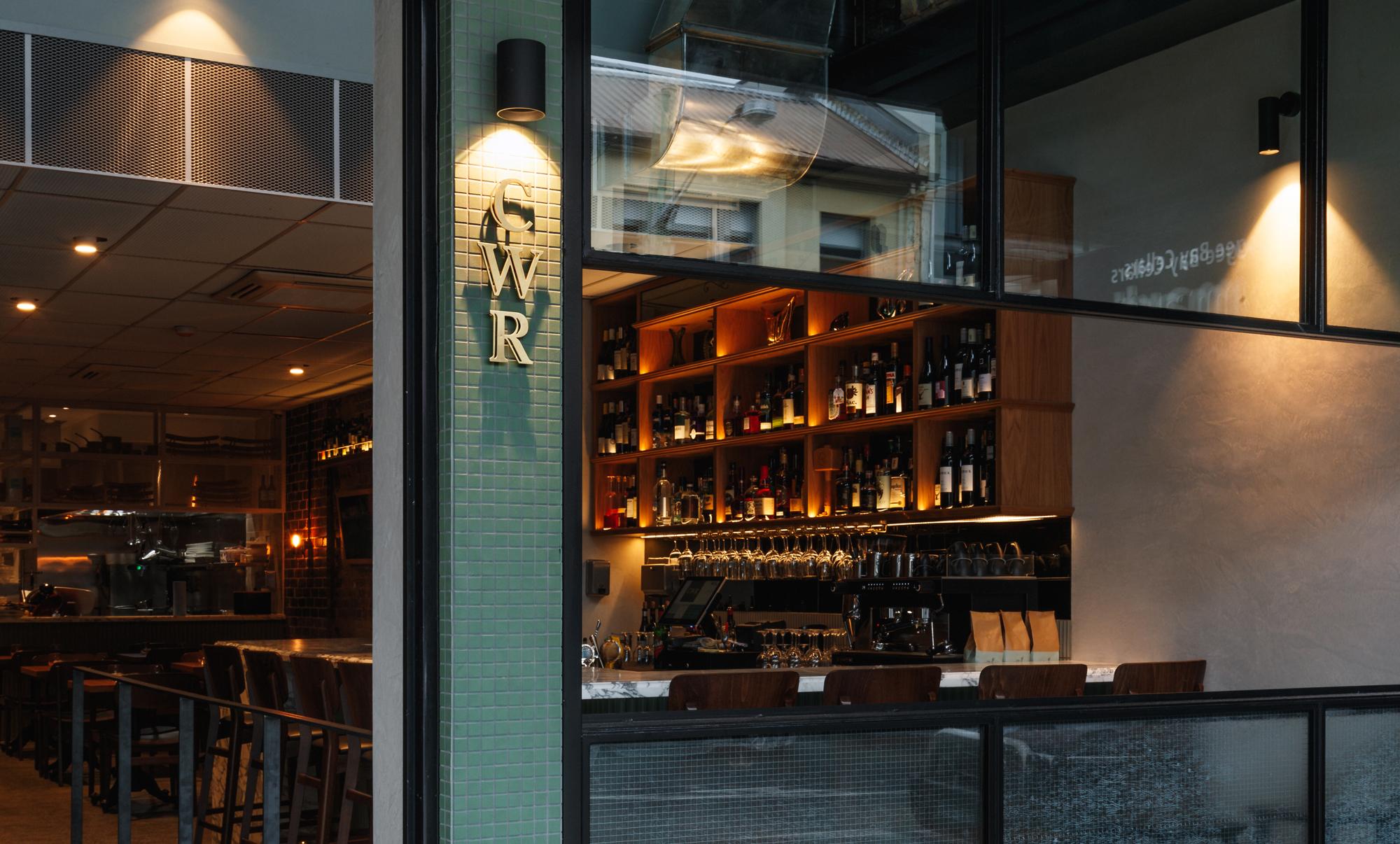 sydney design social coogee wine room front facade logo branding