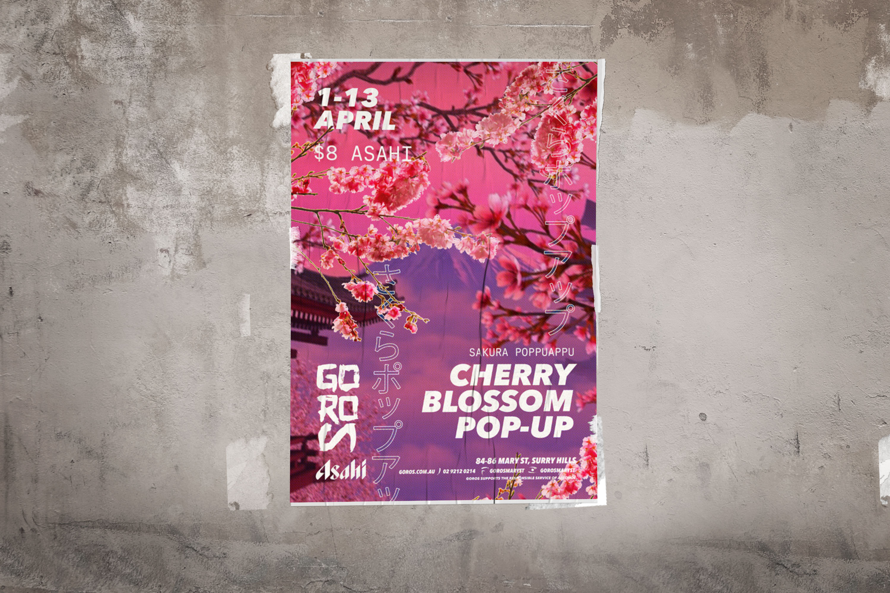 poster print design for sakura cherry blossom pop-up event at goros